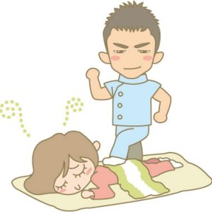 あまのがわ整骨院     Sokuatsu Body Care~星の砂~