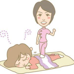 yoga 足圧 ときどき ねこ