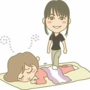 MIU 〜楽ぅ本舗〜