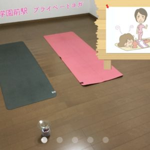 yoga、足圧、ときどき ねこ