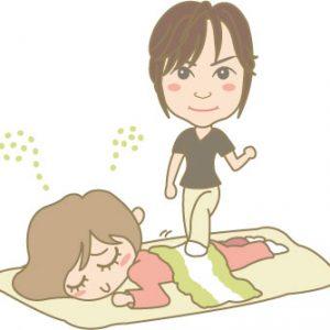 yuka's+  (ユカズプラス)